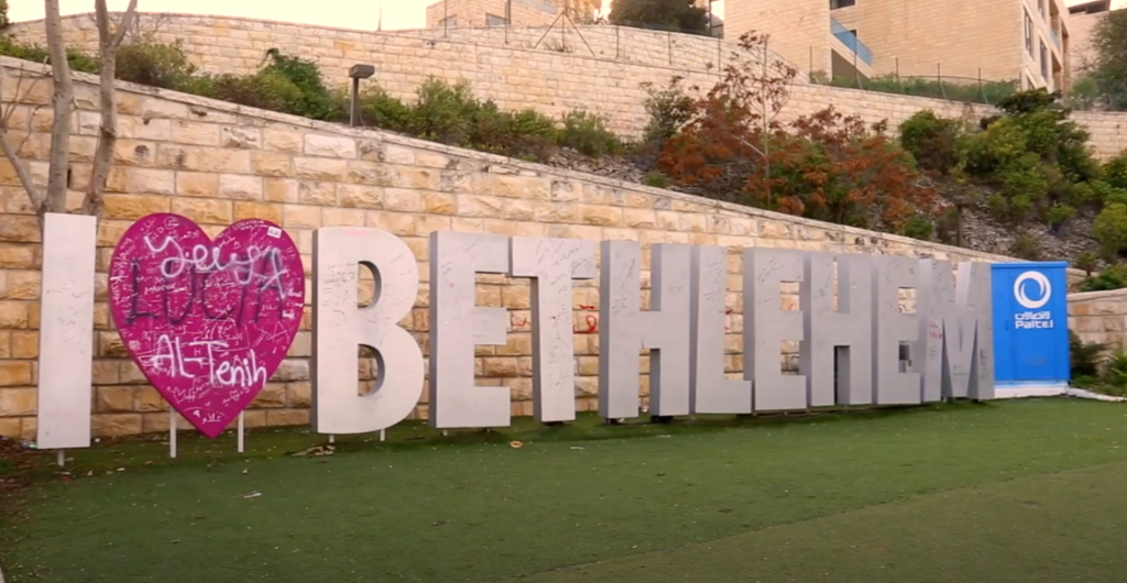 Bethlehem Smart Water Project